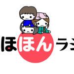 【ラジオ10回】10回継続を祝したゆるトーク!?